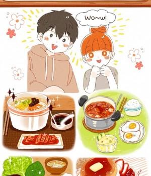 Miya's Everyday Joy of Cooking Ekran Görüntüleri - 1