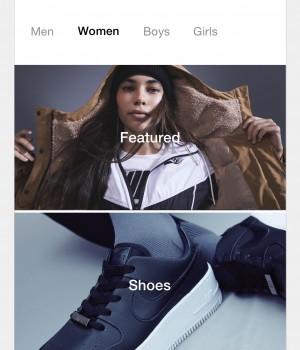 Nike - 2