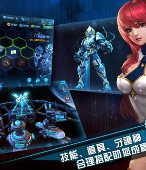 Angel Legion Ekran Görüntüleri - 3