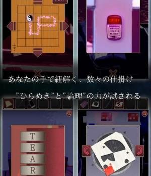 Escape Utsushiyo Ekran Görüntüleri - 1