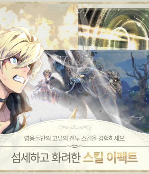 Exos Heroes Ekran Görüntüleri - 2