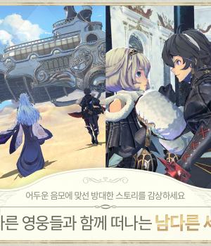 Exos Heroes Ekran Görüntüleri - 3