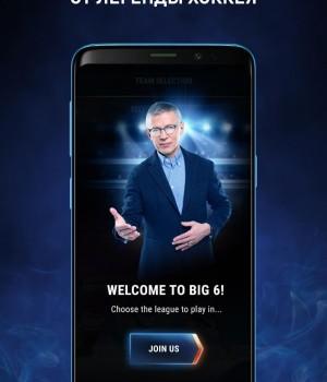 Big6 Hockey Manager Ekran Görüntüleri - 2