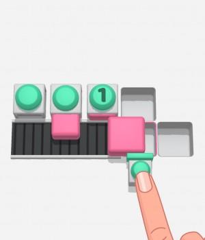 Press to Push - 1