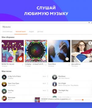 Odnoklassniki Ekran Görüntüleri - 10