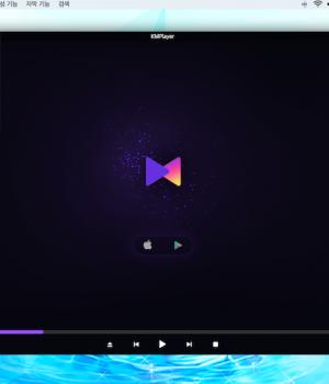 KMPlayer Ekran Görüntüleri - 3
