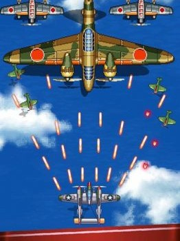 1945 Air Force iOS - 2