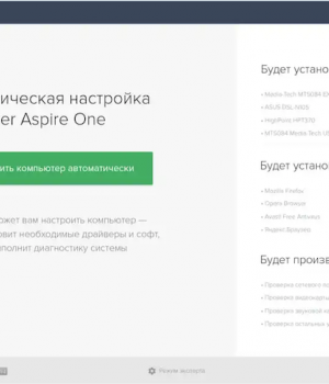 DriverPack Solution Lite Ekran Görüntüleri - 1