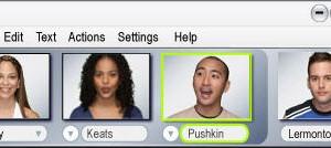 Paltalk Messenger Ekran Görüntüleri - 1