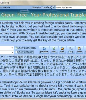Google Translate Desktop Ekran Görüntüleri - 1