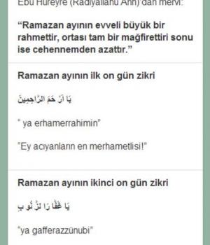 Ramazan Duaları Ekran Görüntüleri - 3