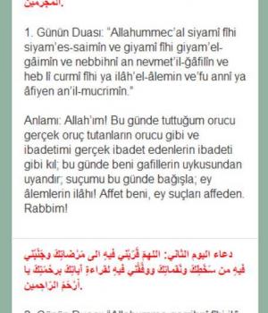Ramazan Duaları Ekran Görüntüleri - 1