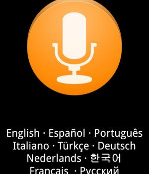 Simple Voice Changer Ekran Görüntüleri - 5