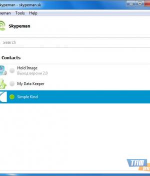 Skypeman Ekran Görüntüleri - 1