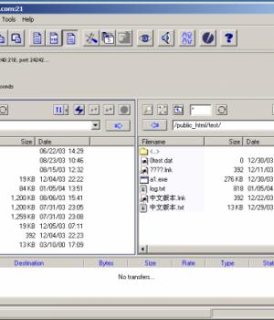 Core FTP LE Ekran Görüntüleri - 2