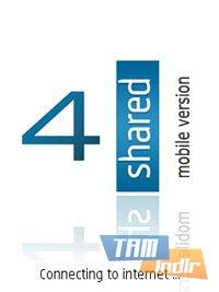 4Shared Mobil Ekran Görüntüleri - 2