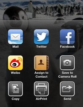 AirPhotoViewer Ekran Görüntüleri - 3