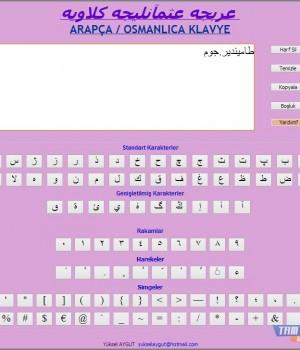 Arapça Osmanlıca Klavye Ekran Görüntüleri - 1