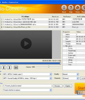 Boilsoft Audio Converter Ekran Görüntüleri - 4