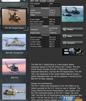 Helipedia Ekran Görüntüleri - 3