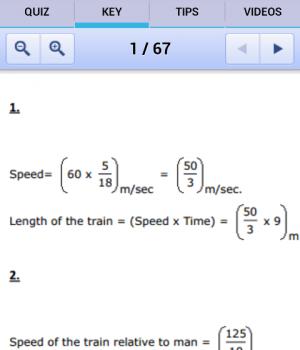 IQ ve Yetenek Testi Ekran Görüntüleri - 3