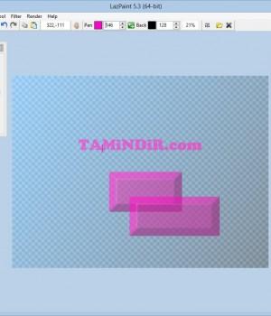 LazPaint Ekran Görüntüleri - 1