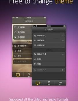 MoliPlayer Ekran Görüntüleri - 1