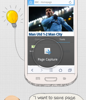 ONE Browser Ekran Görüntüleri - 5