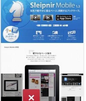 Sleipnir Mobile Ekran Görüntüleri - 3