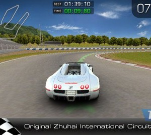 Sports Car Challenge Ekran Görüntüleri - 1