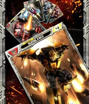 Transformers Legends Ekran Görüntüleri - 3