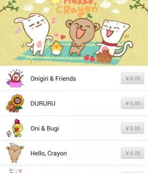 WeChat Ekran Görüntüleri - 3
