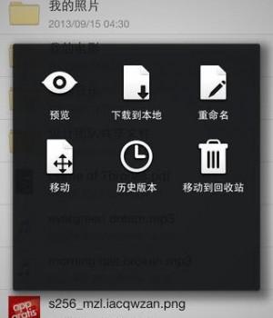 Yunio Ekran Görüntüleri - 2