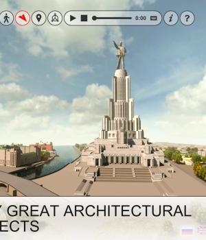 Virtual Architecture Museum Ekran Görüntüleri - 4
