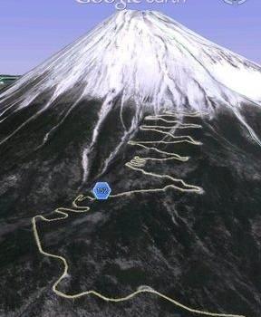 Google Earth Mobile Ekran Görüntüleri - 2