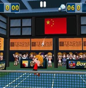 Badminton 3D Ekran Görüntüleri - 4
