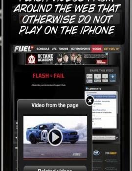 Skyfire Web Browser Ekran Görüntüleri - 1
