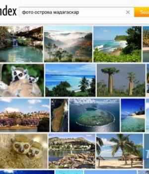 Yandex.Search for iPad Ekran Görüntüleri - 2