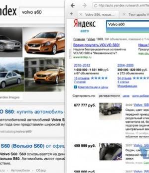 Yandex.Search for iPad Ekran Görüntüleri - 1