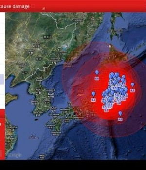 Earthquake! Ekran Görüntüleri - 3