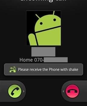ShakeCall Ekran Görüntüleri - 1