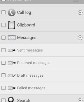 Android Delete History Ekran Görüntüleri - 6