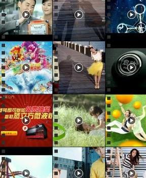 Film Stüdyosu Ekran Görüntüleri - 5
