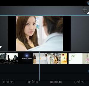 Film Stüdyosu Ekran Görüntüleri - 3