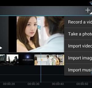 Film Stüdyosu Ekran Görüntüleri - 2