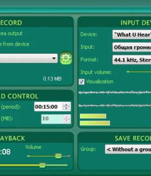 Halotea Free Ekran Görüntüleri - 1
