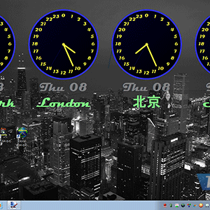 Horas Ekran Görüntüleri - 5
