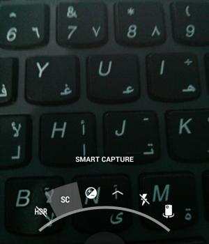 Slim ICS Ekran Görüntüleri - 6