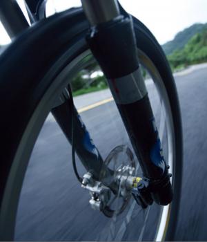Bisiklet Turu Teması Ekran Görüntüleri - 2