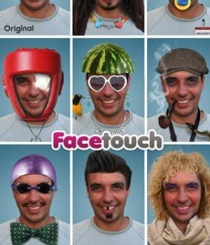 Facetouch HD Pro Ekran Görüntüleri - 5
